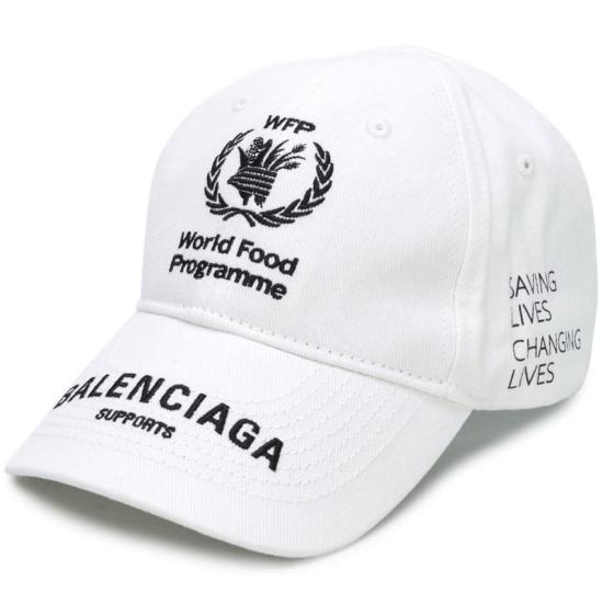 Balenciaga white World Food Programme hat as seen on Rihanna