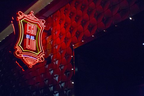 Chi Lin Restaurant Sunset Strip Los Angeles
