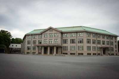 Building of the Imperial Household Agency,