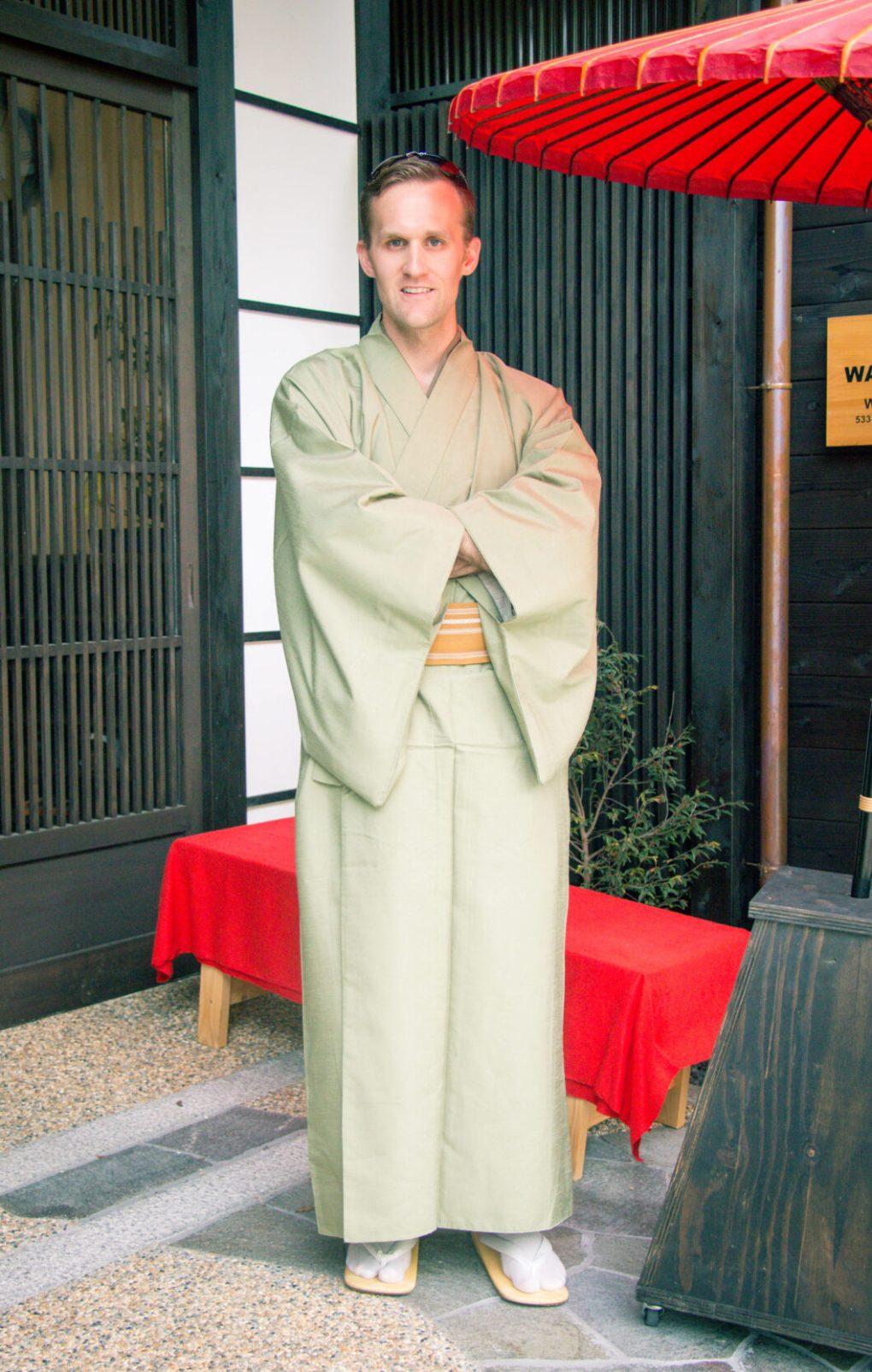 kimno
