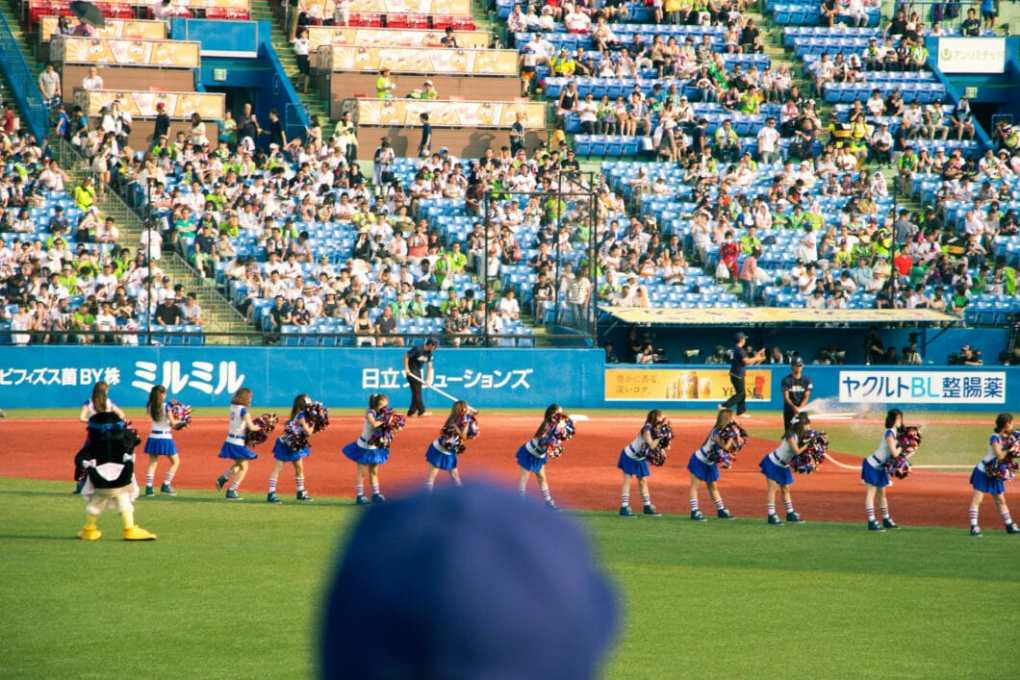 Cheerleaders Japanese ball game