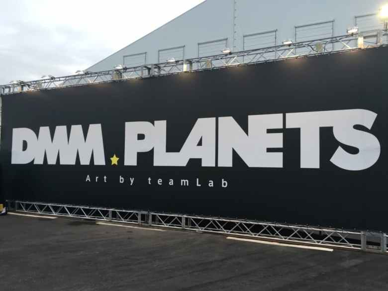 DMM.Planets