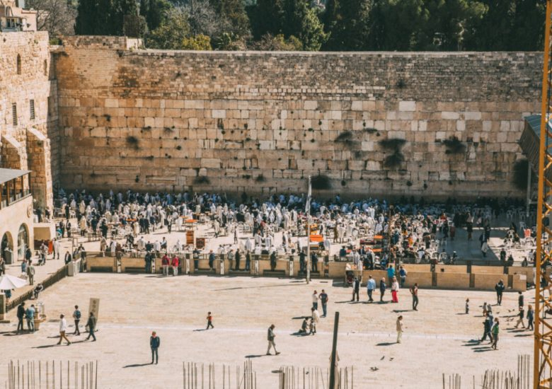 """Why You Should NOT Book a """"Jerusalem, Dead Sea, Bethlehem, & More Group Tour"""" From Tel Aviv, Israel"""