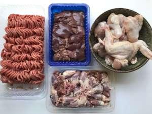 meat base