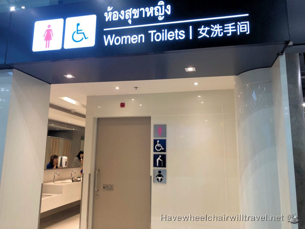 Accessible Bathroom facilities Bangkok Airport