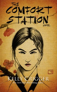 comfort-station-final-front-cover