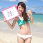 カイルアからハワイいね!!水色と白ビキニがビーチにはえます!