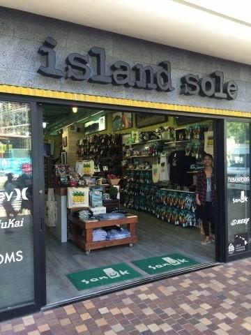 island sole