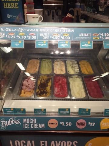 ホールフーズアイス