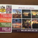 ハワイでランニングクラブに参加がお勧めです。