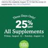 ホールフーズのサプリメントが、なんと全品25%オフです。3日間のみの大セール!!