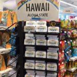 ハワイの定番ばら撒き土産は、ハワイを感じるこれがお勧めです。色々なメッセージあるよ。
