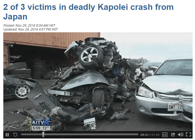 ハワイ交通事故