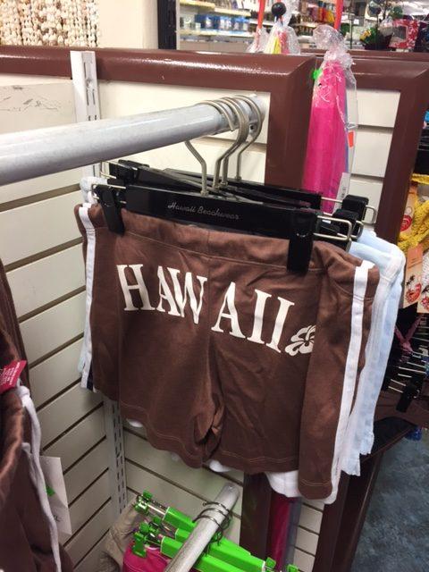 HAWAIIパンツ