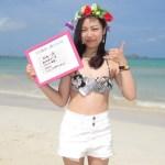 「ハワイ美女ウェンズデー」毎週水曜日はハワイ美女の日!!