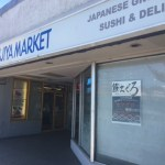 ハワイに住むならやっぱり日本食スーパーは欠かせません。ハワイに住むなら、このスーパーのセールを見逃すな!!