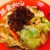 豚骨火山ラーメンの野菜たっぷりラーメンが10ドル以下で、美味しすぎ!!