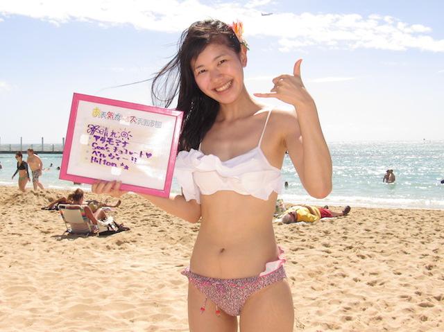 ハワイ美女99