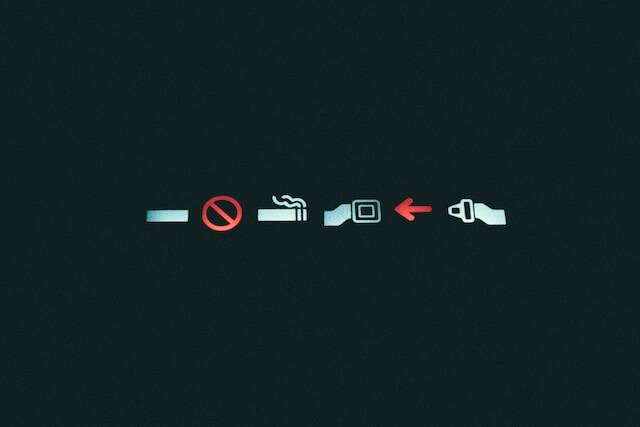 飛行機でタバコ