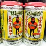 Waikiki Brewing Companyの新作ビール?パッケージが可愛すぎ