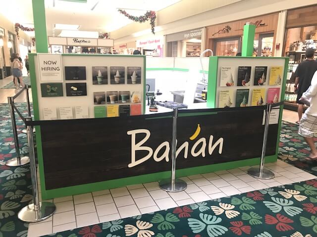 Banan(バナン)