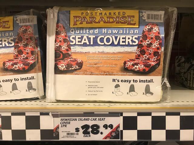 ハワイキルトの車のシートカバー