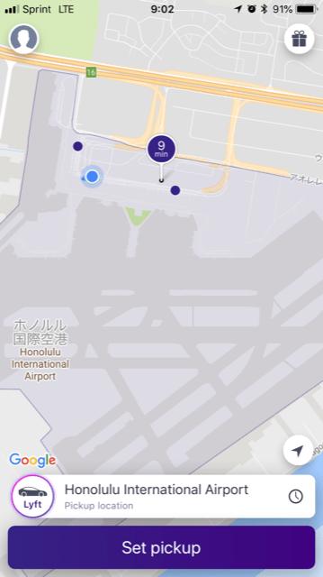 UberLiftタクシー