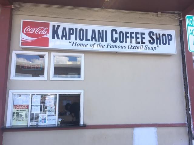 ニノがカピオラニコーヒーショップ
