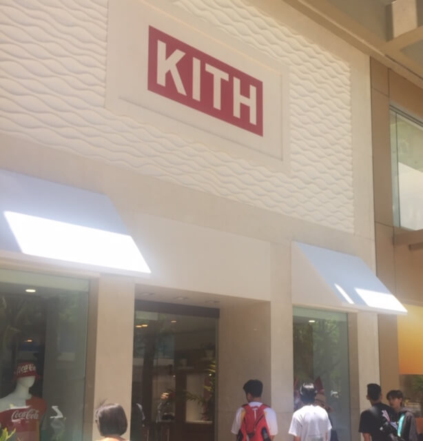 「KITH」がポップアップ