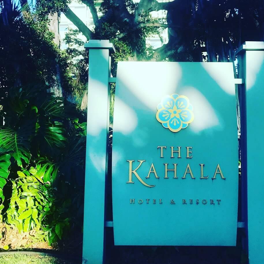 ザカハラホテル