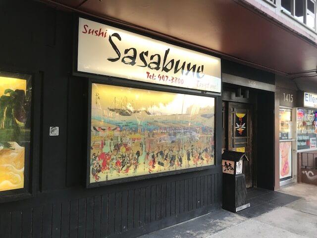 ハワイの老舗お寿司屋さんSasabuneのおまかせ弁当がすごい