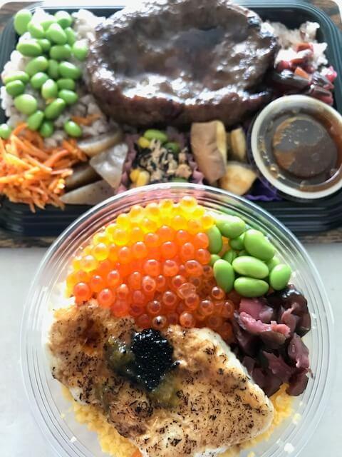 ハワイ、カイムキの美味しいお弁当屋さん「HIGOTO Japanese Eatery」