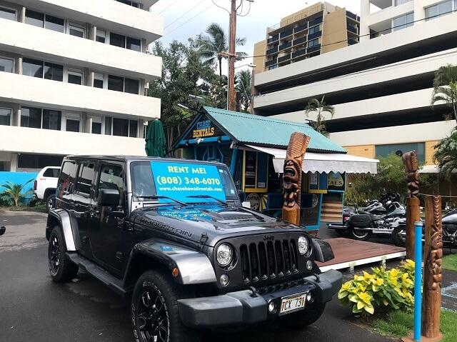 ハワイのレンタカー在庫不足で、1日600ドルという値段も?