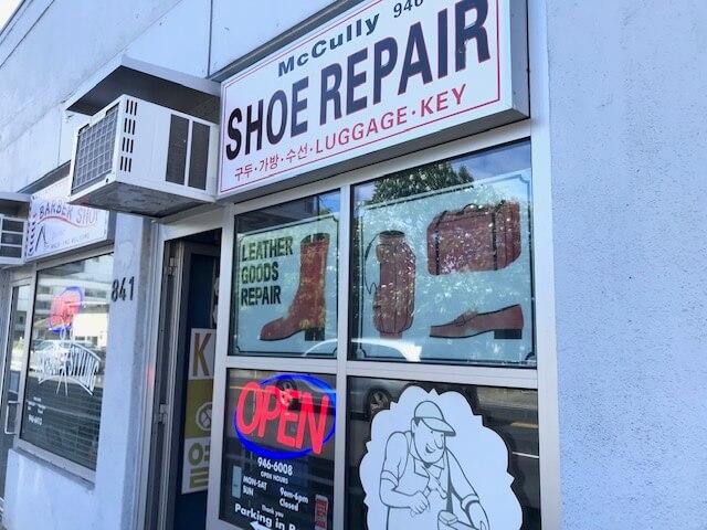 ハワイの街の靴の修理屋さん(マッカリー)