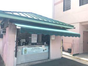 ハワイの街の鍵屋さん、時計の電池の修理屋さん(パラマ横)