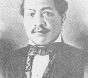Kamehameha II