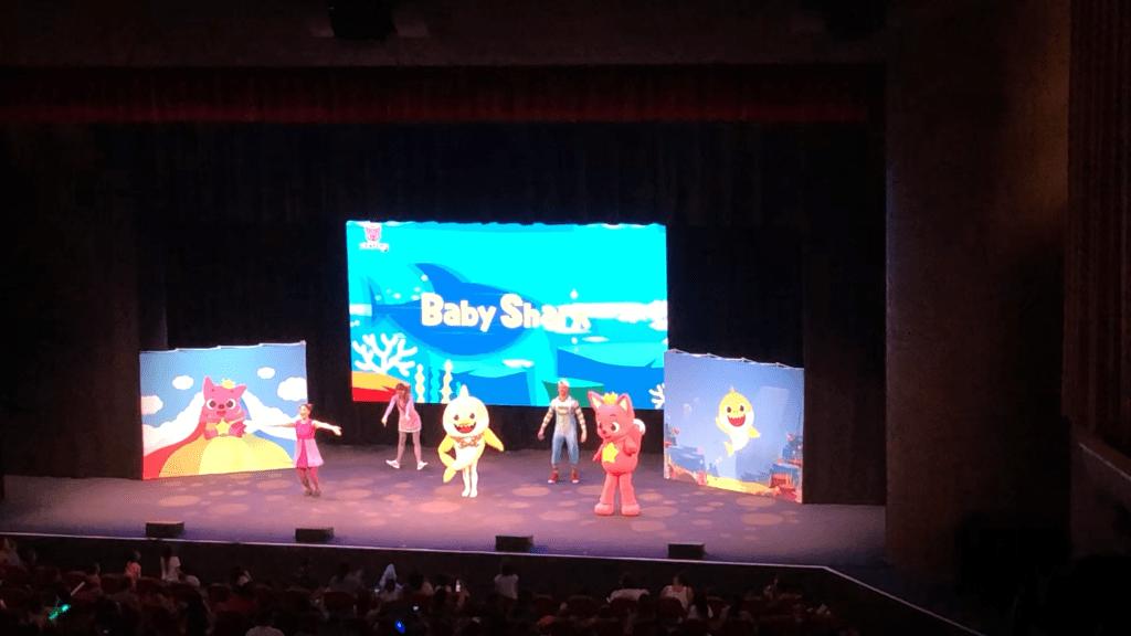 Baby Shark Concert