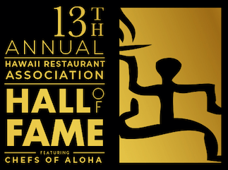 13th Annual Hall of Fame Induction