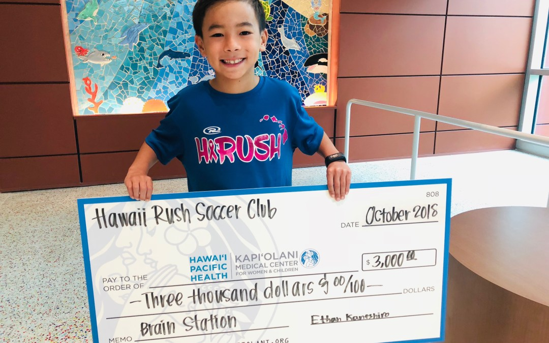 "Hawaii Rush donates $3,000 to Kapiolani Health Foundation's ""Brain Station"""