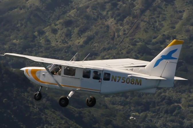 Kauai Deluxe Sightseeing Flight on Kauai