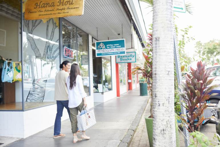 The Best Things to Do in Hilo Hawaii featured by top Hawaii blog, Hawaii Travel with Kids: Shopping in Hilo on the Big Island
