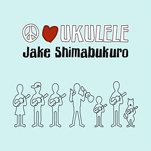 Best Hawaiian musical artists to listen to on Spotify and AmazonPrime, featured by top Hawaii blog, Hawaii Travel with Kids: Jake Shimabukuro Peace Love Ukulele