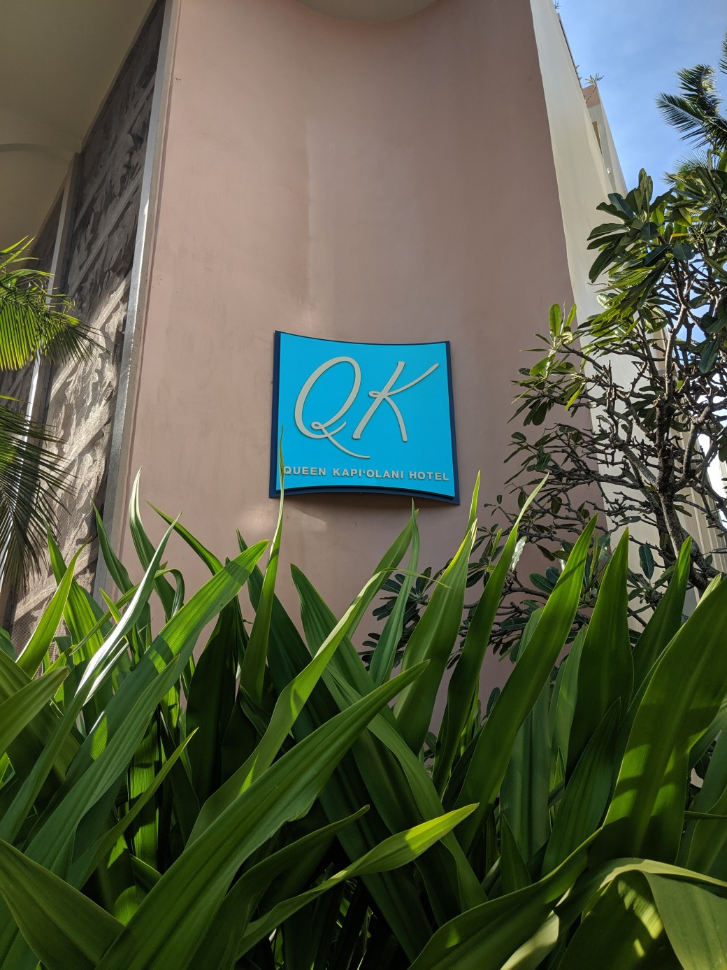 The Queen Kapiolani Hotel sign in Waikiki