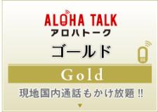 gnav_gold