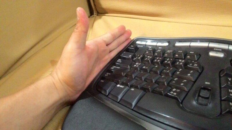 MS 4000 人體工學鍵盤高度