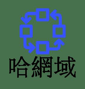 網站 Logo