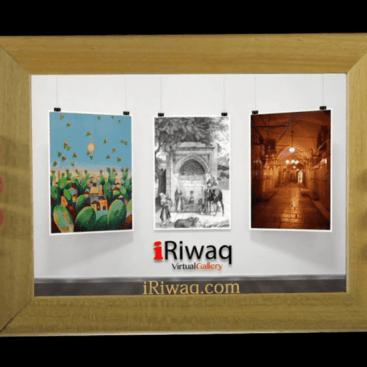 iRiwaq