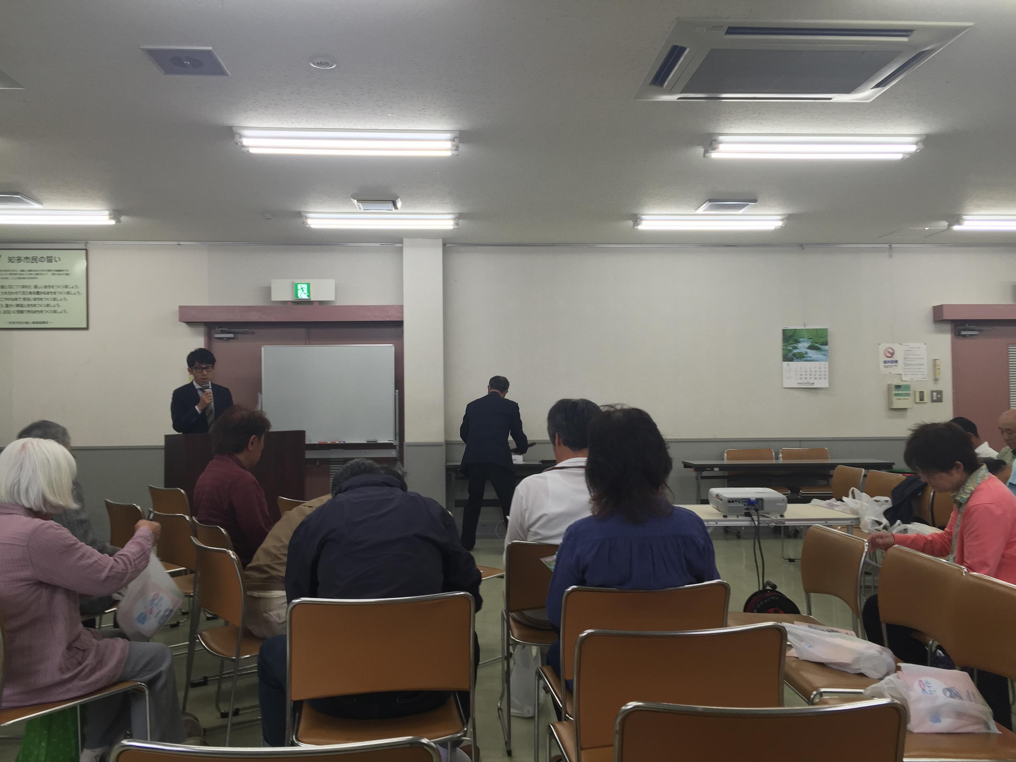 つつじが丘防災会総会