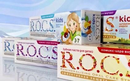 ROCS1