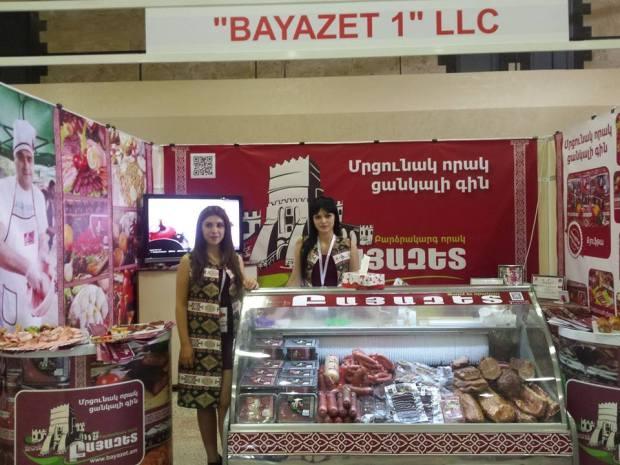 Bayazet msamterq 9